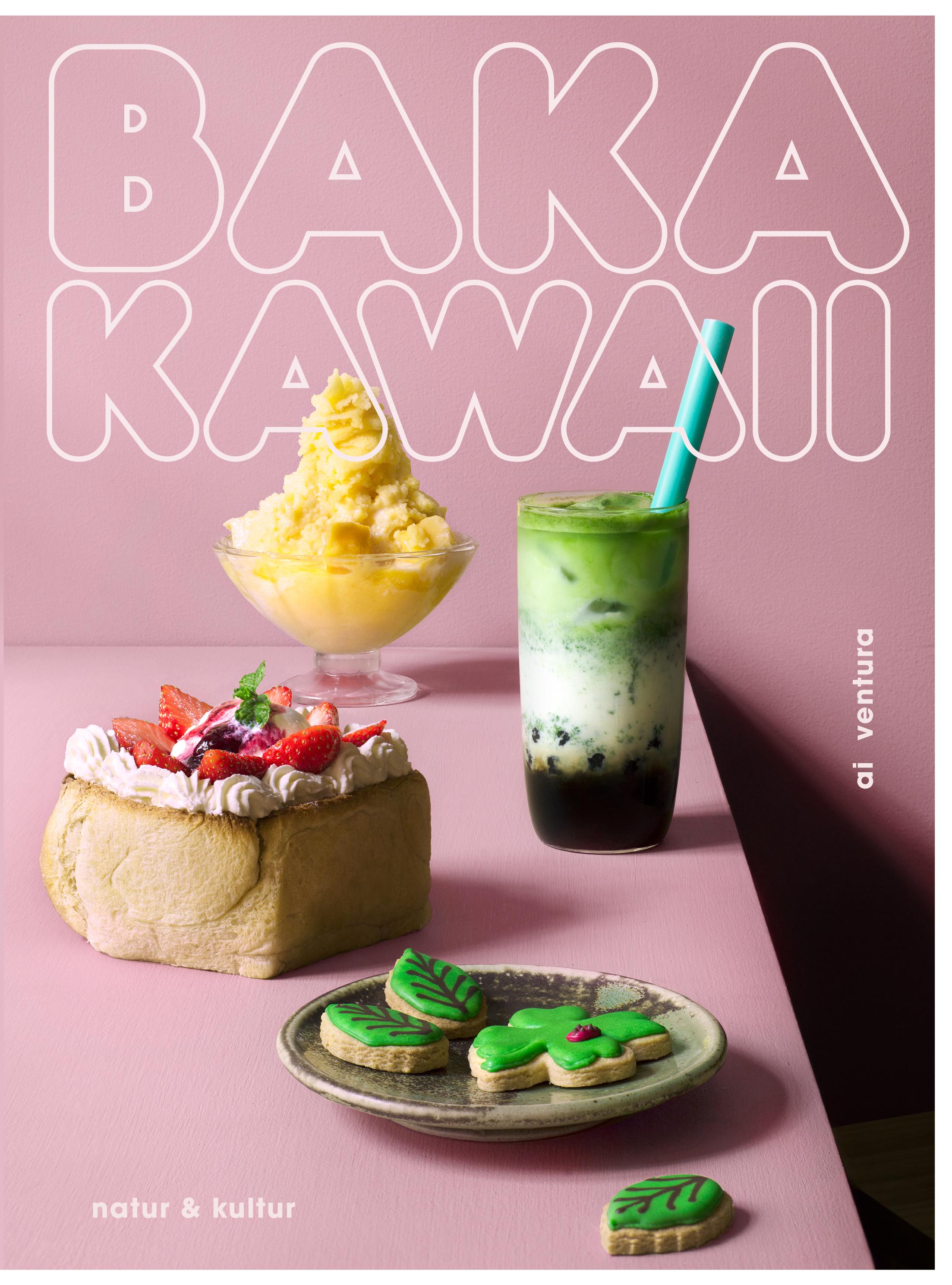 kawaii baka anime gifts Sweat /à Capuche